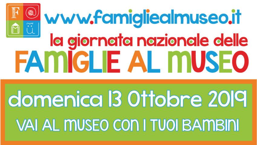 Giornata delle Famiglie al Museo 2019 a Matera