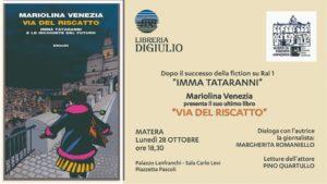 """""""Imma Tataranni"""" a Palazzo Lanfranchi"""