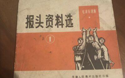Riapre il Museo del Comunismo e della Resistenza