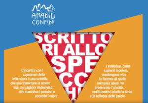 Scrittori Allo Specchio - Matera, Settembre 2021