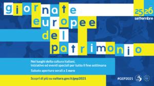 Giornate Europee del Patrimonio 2021 nei musei di Matera